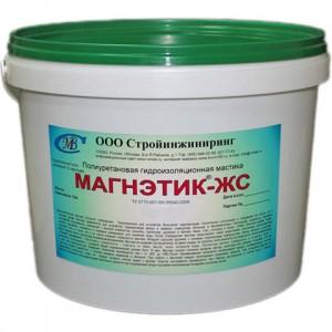 Гидроизоляция Магнэтик-ЖС коричневая, желтая, розовая, синяя, зеленая (комплект 13кг)