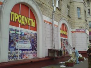 оформление витрин infrus.ru