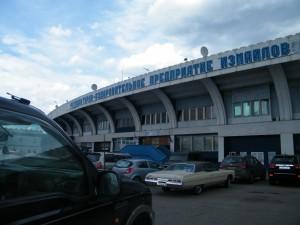 Кузовной ремонт в Измайлово infrus.ru