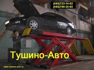 Диагностика подвески на люфт детекторе, вибростенде в Тушино-Авто
