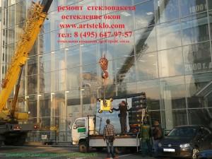 Изготовление, замена разбитого стеклопакта infrus.ru
