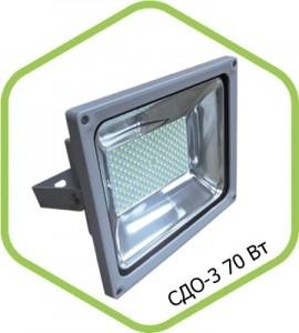 Прожектор светодиодный 70В