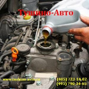 Тушино-Авто, замена масла в двигателе