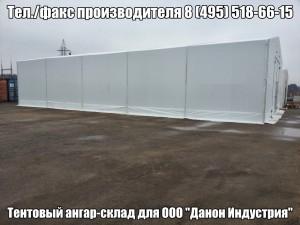 Тентовые ангары, тентовый ангар infrus.ru