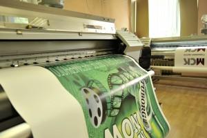 Интерьерная печать: разрешение = 720...1440 dpi; ширина = 1600...2600 мм