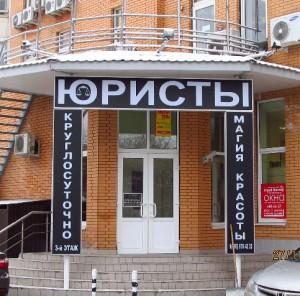 Абонентское обслуживание юридических лиц. infrus.ru