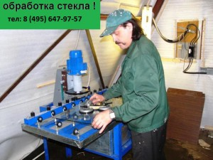 Резка стекла, армированное стекло infrus.ru