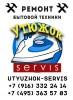 Логотип УТЮЖОК-СЕРВИС, ремонт бытовой техники