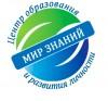 Логотип МИР ЗНАНИЙ