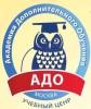 Логотип НОВОГИРЕЕВО УЧЕБНЫЙ ЦЕНТР, учебный центр