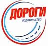 Логотип ТРАНСПОРТ РОССИИ, редакция
