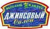 Логотип ВЕСЕЛЫЙ КАКТУС