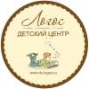Логотип ЛОГОС, детский центр