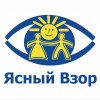 Логотип ЯСНЫЙ ВЗОР КЛИНИЧЕСКОЕ ОБЪЕДИНЕНИЕ ЦЕНТРОВ ОХРАНЫ ЗРЕНИЯ ДЕТЕЙ И ПОДРОСТКОВ, Детская глазная клиника