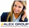 Логотип ALEX GROUP, маркетинг, реклама