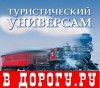 Логотип АККОРД-КО