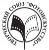 """Логотип ТВОРЧЕСКИЙ СОЮЗ """"ФОТОИСКУССТВО"""", Создан в 1993 году и объединяет более 500 фотографов и 50 фотоклубов России и СНГ."""