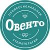 Логотип ОВЕНТО, комплексная стоматология