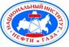 Логотип НАЦИОНАЛЬНЫЙ ИНСТИТУТ НЕФТИ И ГАЗА
