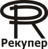 Логотип РЕКУПЕР, Производство фасовочно-упаковочных линий для жидких и пастообразных продуктов